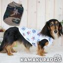 【犬の服】スタイリッシュタンク