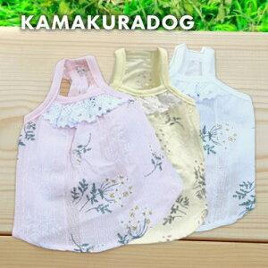 【ドッグウェア】【犬の服】フェミニンブーケキャミ