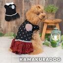 【ドッグウェア】【犬 服】カトリーナワンピ