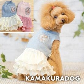 【犬の服】マシュマロワンピース