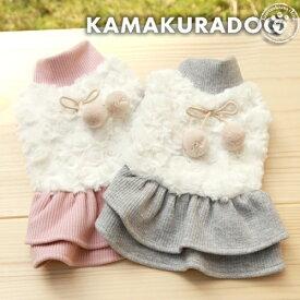 【犬の服】プードルファーワンピース