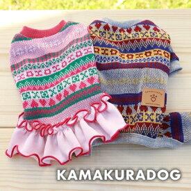 【犬の服】ニットノルディックつなぎ&ワンピース