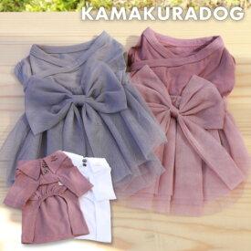 【犬の服】キレイめワンピ&襟シャツ