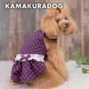 【犬の服】ハートドットパープルワンピ