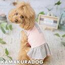 【犬の服】ナチュラルピンクワンピ