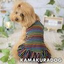 【犬の服】レインボーワンピース