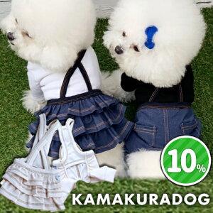 【犬の服】デニム風サロペット&スカート