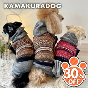 【犬の服】ベロアフード付きつなぎ&ワンピース