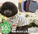 【犬の服 秋冬 】【犬服】鎌倉ボーダー's