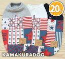 【鎌倉DOG】【犬の服】3色スター★タンク