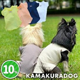 【鎌倉DOG】【犬の服】ハルシャツ