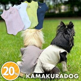 【鎌倉DOG】【犬の服】シンプルフレアシャツ