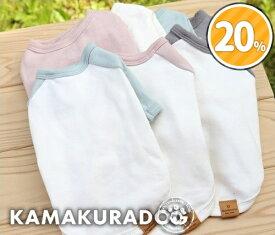 【鎌倉DOG】【犬の服】【ドッグウェア】クリーミーシャツ