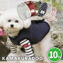 【犬の服】キルトベスト