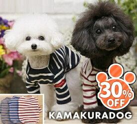 【鎌倉DOG】【犬の服】【ドッグウェア】小粋ボーダー
