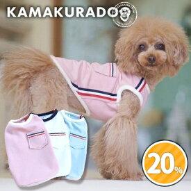 【鎌倉DOG】【犬の服】【ドッグウェア】SPORTYタンク