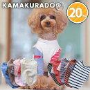 【ドッグウェアー】【犬の服】【犬服】カノンボーダー