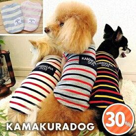 【犬の服】タンクボーダーズ