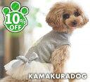 【鎌倉DOG】【犬の服】【ドッグウェア】COCOドレス