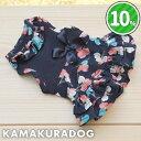 【犬の服】ネイビーフラワーワンピ
