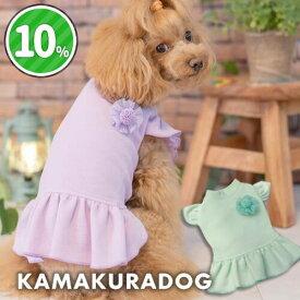 【犬の服】お花コサージュ付きワンピース