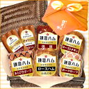Mother's Day。「Thanks母の日特選ギフト」【ご予約特典500円OFF】