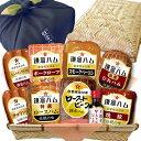 特選高級グルメ[松]。ご贈答品、お歳暮 季節の贈物、鎌倉ハム送料無料 風呂敷と竹かごでお届け!