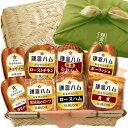 特選高級グルメ[竹]。ご贈答品、お歳暮季節の贈物 鎌倉ハム送料無料 風呂敷と竹かごでお届け!
