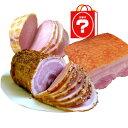 幻のおハコ福袋。送料無料ベーコン ハム BBQ お弁当 おかず おつまみ 訳あり あす楽