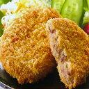 元祖牛肉コロッケ【冷凍便】。1パック10個入