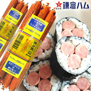 Kウインナー【2束プラス5本】。破格に挑戦980円手軽に食べれるウインナーですお花見/BBQ/お弁当/おかず/おつまみ