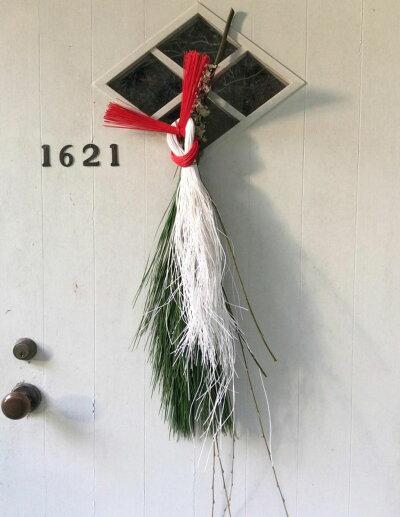 【吉兆】紅白の水引の束、大王松と苔枝、しだれ柳のお正月飾り