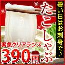 北海道産たこしゃぶしゃぶ(200g・約20-30枚入)タコのお刺身としても楽しめる♪【賞味期限】2017年7月8日