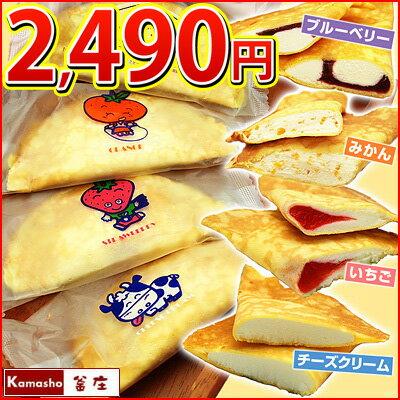 【楽天スーパーSALE】学校給食クレープアイス4種セット(チーズクリーム、いちご、みかん、ブルーベリーを各5枚・計20枚入)