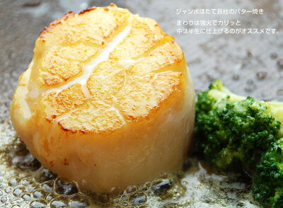 【北海道産】3Lサイズ★特大ジャンボホタテ貝柱(1kg・ほたて11-15玉入)