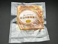 麓山高原豚エゴマ味噌漬けメガ盛りセット