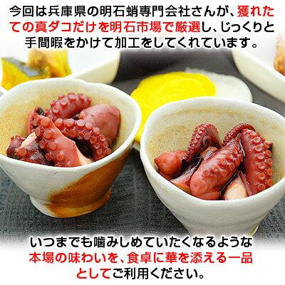 兵庫県の明石蛸専門会社さんが、獲れたての真ダコだけを明石市場で厳選!