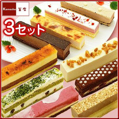 誕生日プレゼント 女性 お母様 誕生日ケーキ に大人気♪10種類のスティックケーキ×3