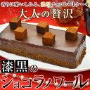 チョコレート ショコラノワール