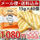 デキシー・ピーナッツクリーム/ピーナツクリーム(15g×40ヶ)[他の商品と同梱不可]