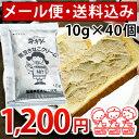 デキシー・黒豆きなこクリーム(10g×40ヶ)[他の商品と同梱不可]