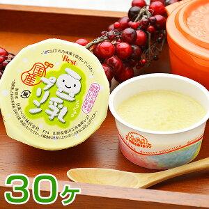 学校 給食 豆乳プリン 5ヶ入×6パック 計30個 プリン ぷりん