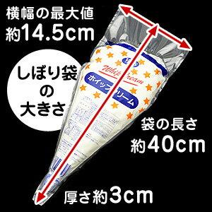 冷凍ホイップクリーム1000ml1LVPS冷凍ホイップフローズンホイップ業務用スカーホイップ同等品