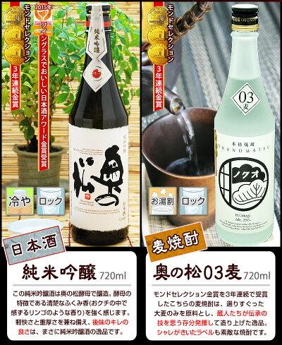 送料無料父の日ギフト◆海鮮グルメに日本酒または麦焼酎が選べる晩酌セット