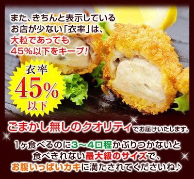 洋食屋クオリティのジャンボカキフライ