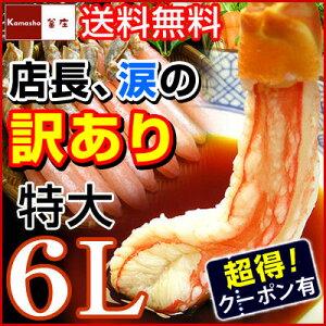【クーポン利用で最大3000円オフ&エントリーでポイン...