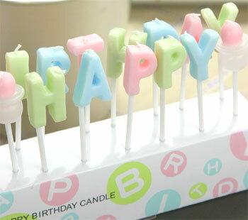 【おたんじょうびおめでとうキャンドル】or【ハッピーバースデーキャンドル】ロウソク自体がメッセージだから、誕生日ケーキ飾りにピッタリ!スイーツとの同梱もOK♪(誕生日キャンドル/HAPPYBIRTHDAYキャンドル/ローソク)
