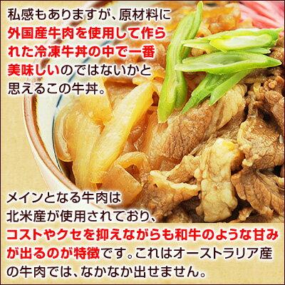 おそらく、外国産牛肉使用の牛丼で一番美味しい!