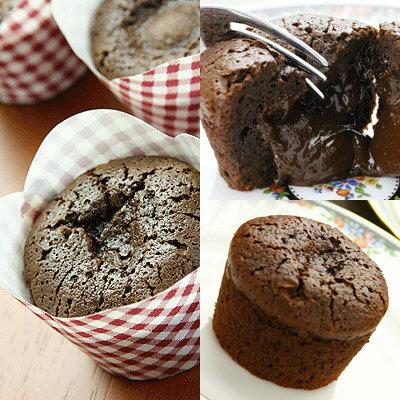 フォンダンショコラ 1個 スイーツ プチチョコレートケーキ チョコレート