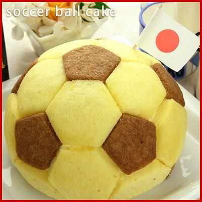 サッカー少年の誕生日ケーキやゴールのお祝いに!サッカーボールケーキ